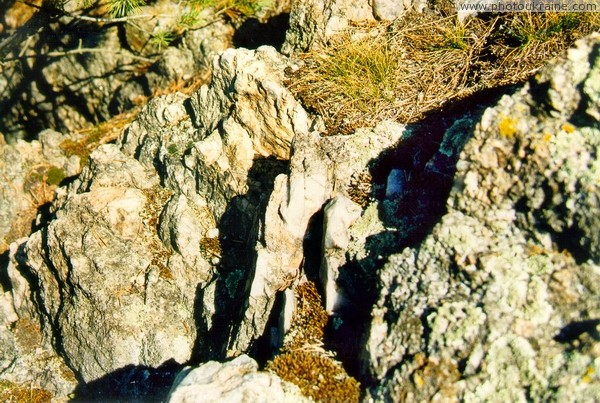 Vysokyi Kamin. Pegmatite rocks High Stone Zhytomyr Region Ukraine photos