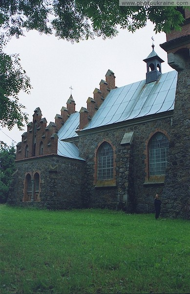 Gorodkivka. Side facade of church Santa Clara Zhytomyr Region Ukraine photos