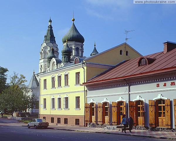 Zhytomyr. Castle Street Zhytomyr Region Ukraine photos
