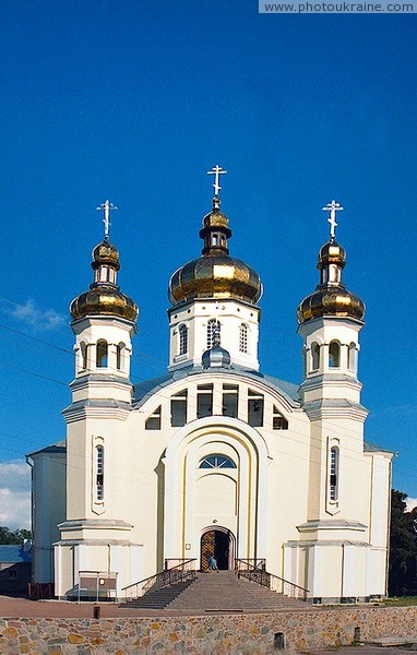 Korosten. Cathedral of Nativity Zhytomyr Region Ukraine photos