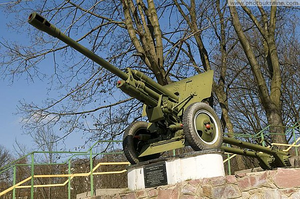 Korosten. Antitank gun Zhytomyr Region Ukraine photos