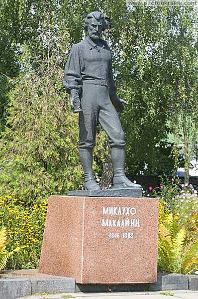 Malyn. Monument Travel Miklukho-Maclay Zhytomyr Region Ukraine photos
