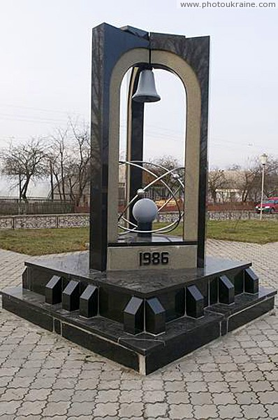 Malyn. Monument to heroes of Chernobyl Zhytomyr Region Ukraine photos