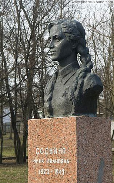 Malyn. Monument Nina Sosnina Zhytomyr Region Ukraine photos