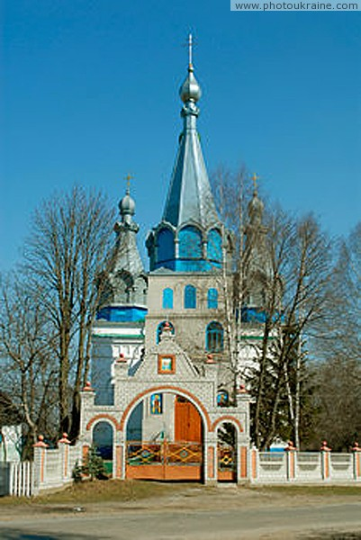 Nova Chortoryia. Holy Trinity Church Zhytomyr Region Ukraine photos