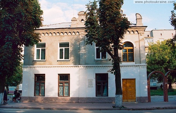 Ovruch. Old house in downtown Zhytomyr Region Ukraine photos