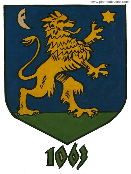 Beregove. Blazon of town Zakarpattia Region Ukraine photos