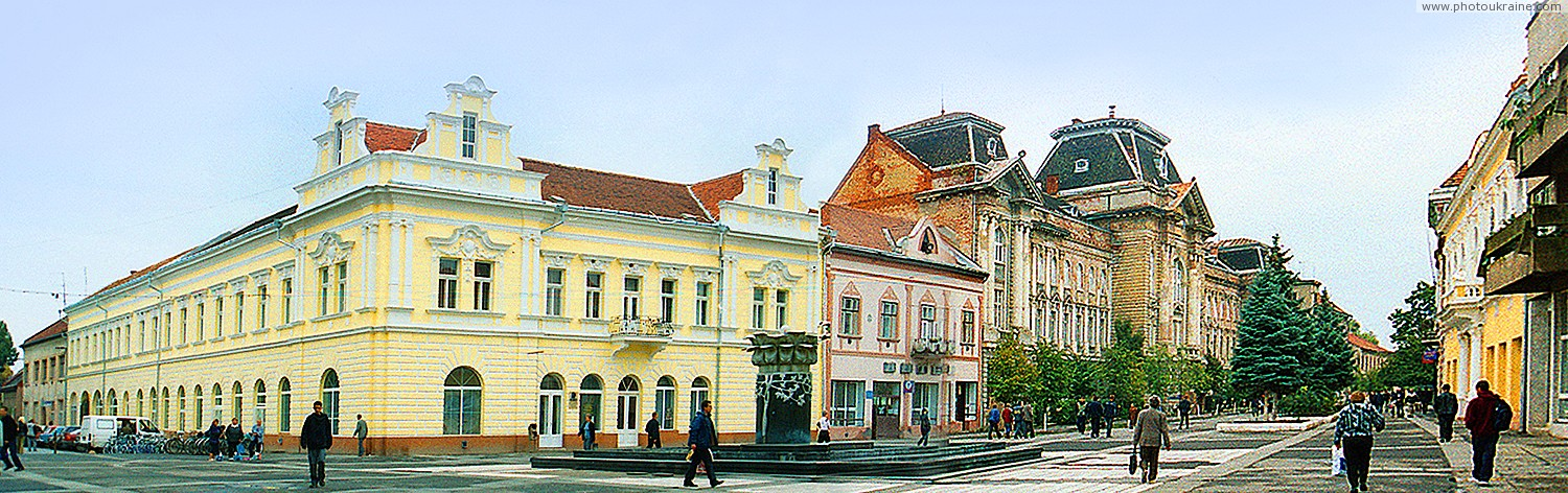 Beregove. Koshut Square Zakarpattia Region Ukraine photos