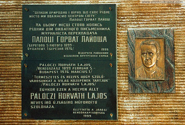 Beregove. Memorial plaque on Secheni street Zakarpattia Region Ukraine photos
