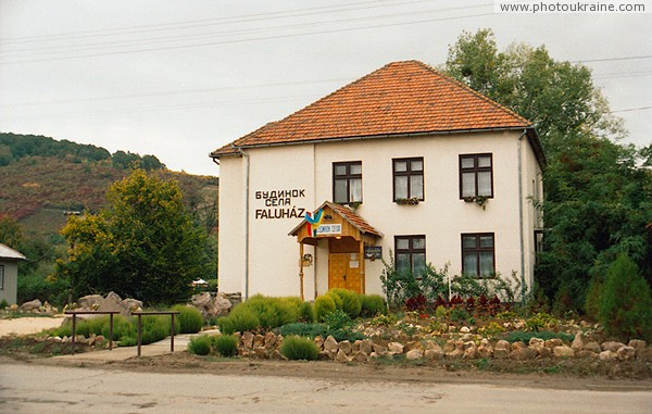Bene. Palace of culture of Hungarian village Zakarpattia Region Ukraine photos