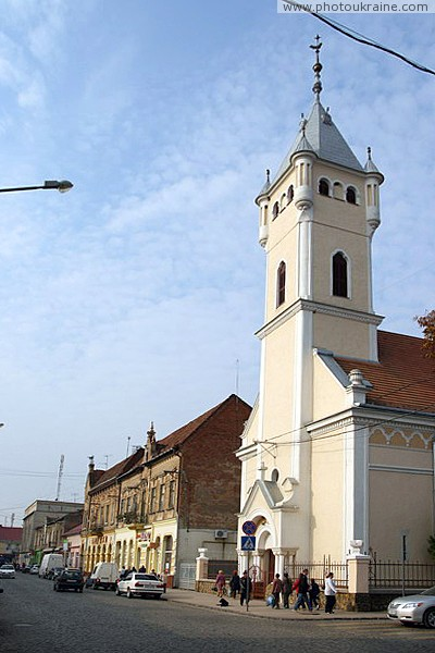 Mukacheve. Impressive Reformed Church Zakarpattia Region Ukraine photos