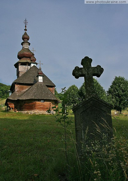 Svaliava. Michael Church and cemetery relic Zakarpattia Region Ukraine photos
