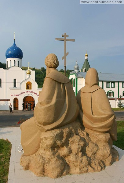 Svaliava. Monument to brothers Cyril & Methodius Zakarpattia Region Ukraine photos