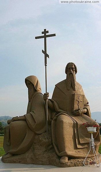 Svaliava. Monument to Cyril & Methodius Zakarpattia Region Ukraine photos