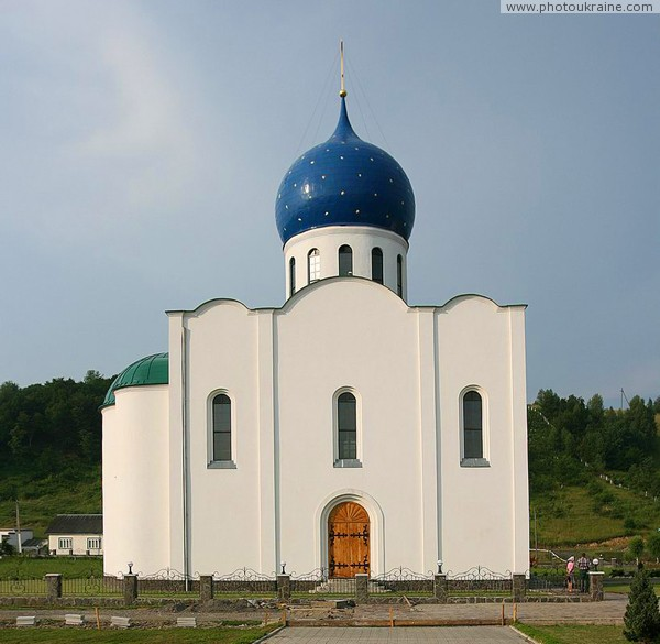 Svaliava. Holy Trinity Church Zakarpattia Region Ukraine photos