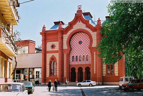 Uzhgorod. Philharmonic Hall – former synagogue Zakarpattia Region Ukraine photos