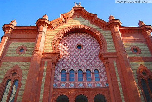 Uzhgorod. Moorish decor front facade Zakarpattia Region Ukraine photos
