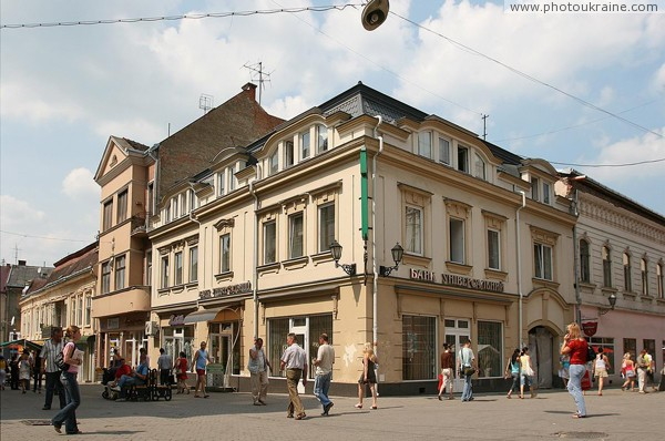 Uzhgorod. Pedestrian part of town Zakarpattia Region Ukraine photos