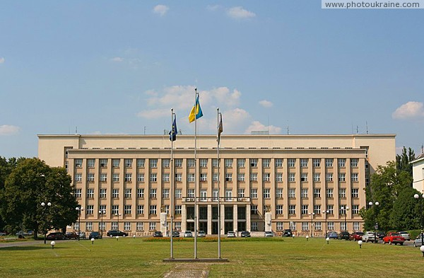 Uzhgorod. Building of regional state administration Zakarpattia Region Ukraine photos