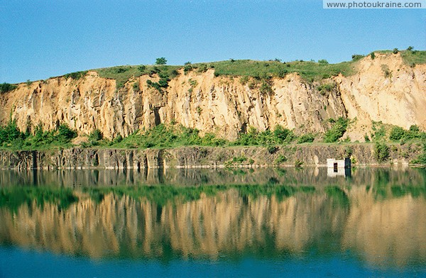 Uzhgorod. Flooded Quarry Zakarpattia Region Ukraine photos