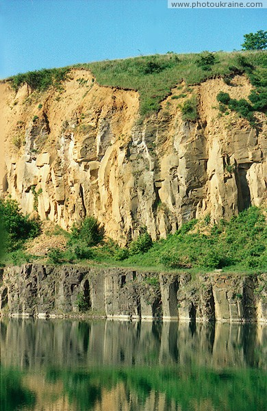Uzhgorod. Black basalt and yellow limestone Zakarpattia Region Ukraine photos