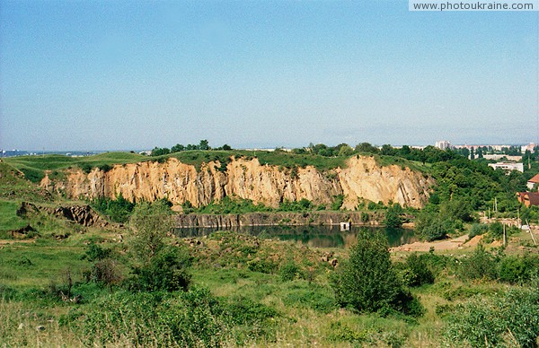 Uzhgorod. General view Radvanka basalt quarry Zakarpattia Region Ukraine photos