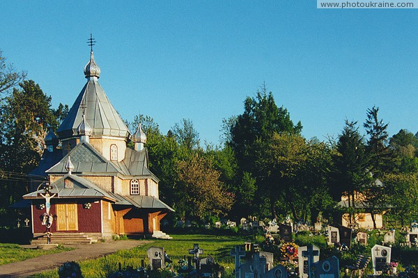 Lazeshyna. Transfiguration Church and churchyard Zakarpattia Region Ukraine photos