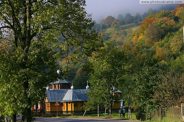 Orthodox temple on banks of Tisa River Zakarpattia Region Ukraine photos