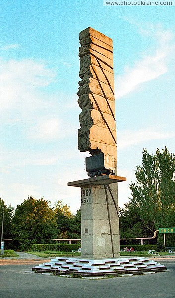 Dniprorudne. Monument to first ton of iron ore Zaporizhzhia Region Ukraine photos