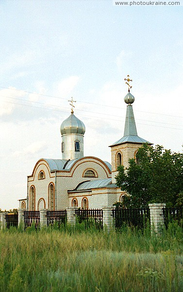 Dniprorudne. Holy Assumption church Zaporizhzhia Region Ukraine photos