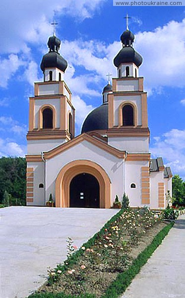 Zaporizhzhia. Church of God Father of Mercy Zaporizhzhia Region Ukraine photos