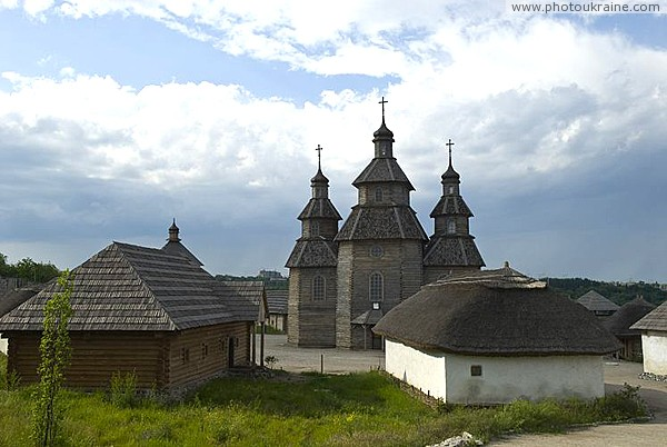 Zaporizhzhia. Reconstruction of buildings of Sich Zaporizhzhia Region Ukraine photos