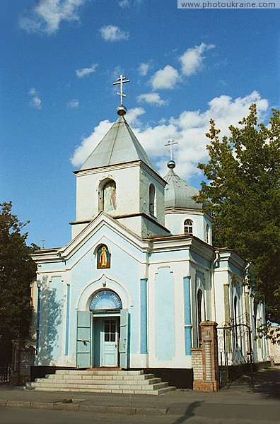 Melitopol. Cathedral of St. Alexander Nevsky Zaporizhzhia Region Ukraine photos