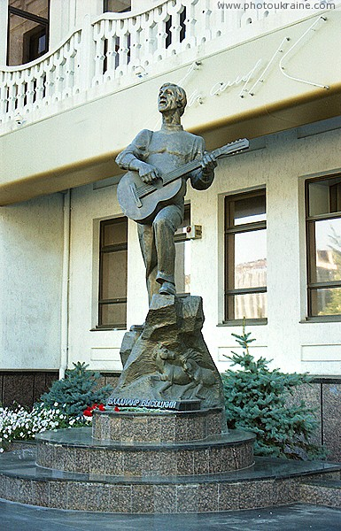 Melitopol. Monument to V. Vysotsky & his horses Zaporizhzhia Region Ukraine photos