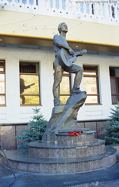 Melitopol. Monument to Vladimir Vysotsky Zaporizhzhia Region Ukraine photos