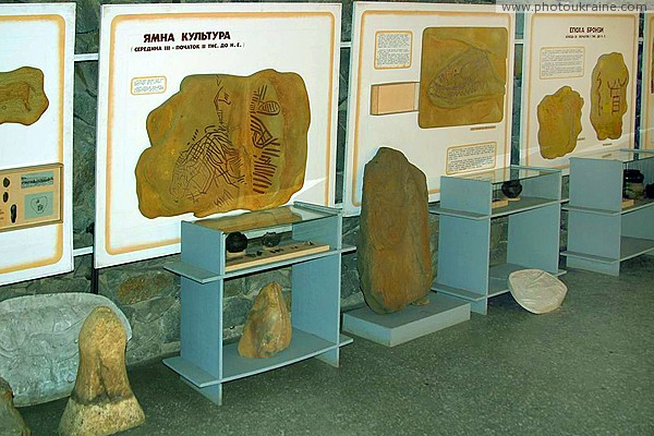 Terpinnia. Fragment of museum exhibition reserve Zaporizhzhia Region Ukraine photos