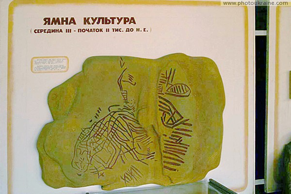 Terpinnia. Museum's reconstruction of petroglyphs Zaporizhzhia Region Ukraine photos