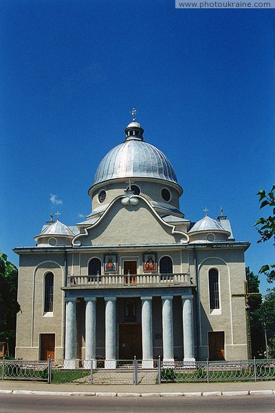 Bogorodchany. Church of St. John the Theologian Ivano-Frankivsk Region Ukraine photos