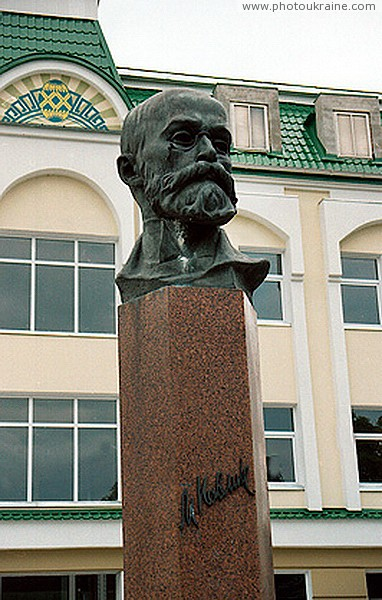 Kosiv. Bust to Mikhail Pavlik before the School of Art Ivano-Frankivsk Region Ukraine photos