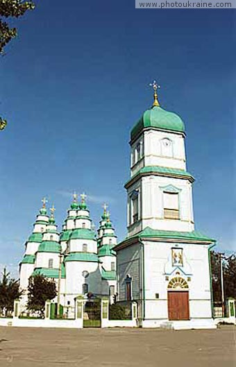 Trinity Cathedral and Bell Tower Dnipropetrovsk Region Ukraine photos