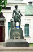 City Poltava, Poltava Region, Monuments