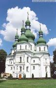 Trinity Cathedral, Chernihiv Region, Churches