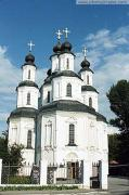 St. Transfiguration Cathedral, Kharkiv  Region, Churches