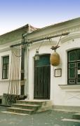 Feodosia. House-museum of A. Green, Autonomous Republic of Crimea, Museums