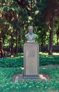 Vinnytsia. Bust N. Pirogov in his estate, Vinnytsia Region, Monuments