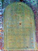 Krupoderintsy. Tombstone in mausoleum-tomb, Vinnytsia Region, Country Estates