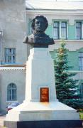 Tulchyn. Monument to A. Pushkin, Vinnytsia Region, Monuments