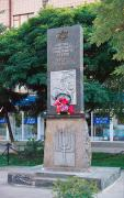 Mogyliv-Podilskyi. Monument to lost town of Jews, Vinnytsia Region, Monuments