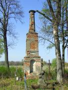 Lukiv. Cemetery old monument, Volyn Region, Monuments