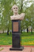 Lyuboml. Monument to founder of town, Volyn Region, Monuments